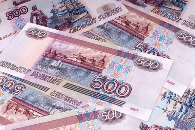 500_rub.jpg
