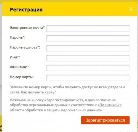 skidochnaya-karta-petrovich.jpg