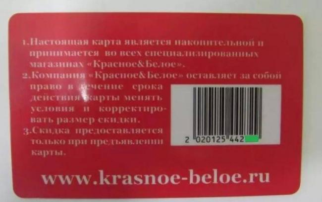 karta-krasnaya-i-beloe-11-tys-izobrazheniy-naydeno-v-YAndeks.Kartinkakh-Opera-1.jpg
