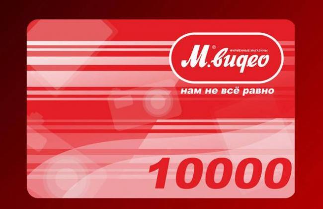 podarochnaya-karta-m-video.jpg