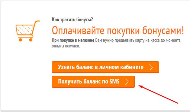 Screenshot_1-min.png
