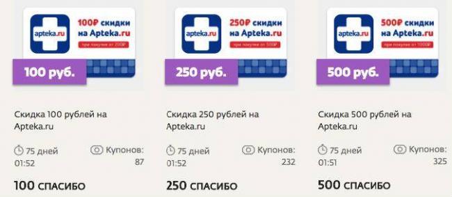 sberbank-0-tri-skidki.jpg