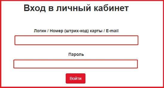 verno-info-aktivirovat-kartu-vernyj.jpg