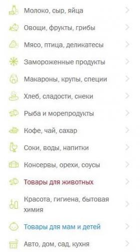perekrestok-category.jpg