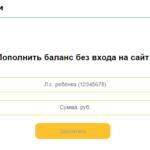 popolnit-schet-aksioma-bez-registracii-150x150.png