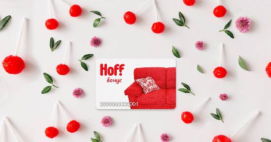 hoff-bonus-p3.jpg