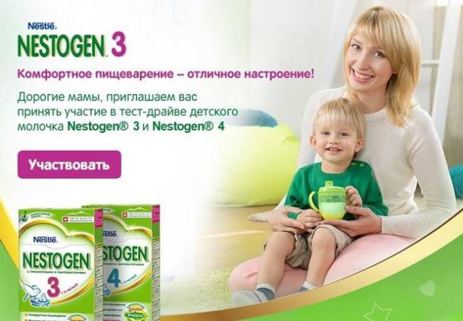 nestogen3-i-nestogen4.jpg