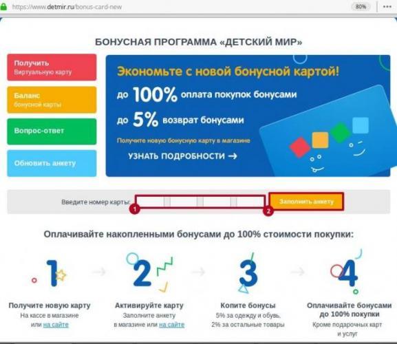 BP-DETMIR.jpg