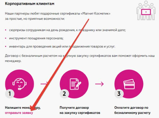 sertifikat-magnit-kosmetik-58-1.png