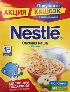 nestle.jpg.500x300_q95.jpg