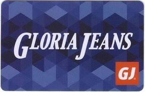 gloria-jeans.jpg