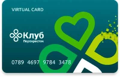 card-virtual.jpg