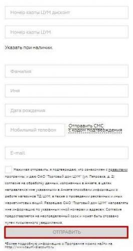 kartaloyalnostitsumkakpoluchit_CC9618B5.jpg