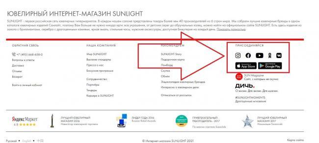 sunlight-3.jpg