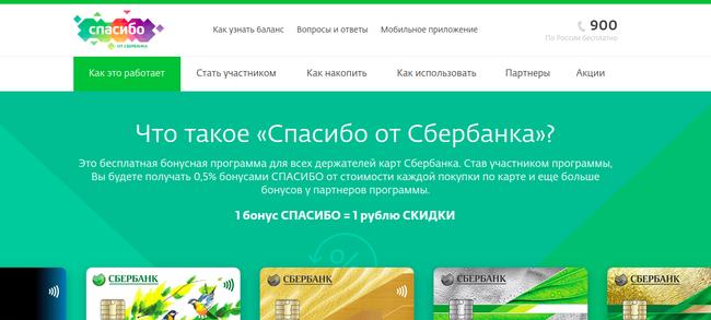 dV5Zl_croper_ru.png