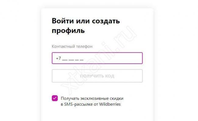 zakaz2.jpg