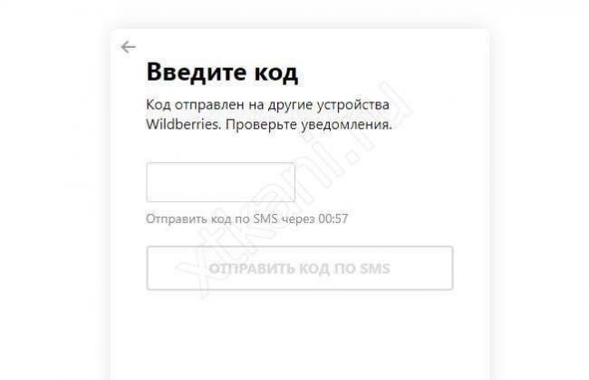 zakaz3.jpg
