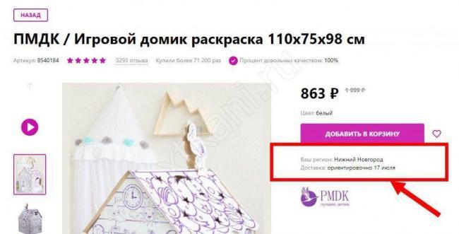 skolko3-1024x522.jpg