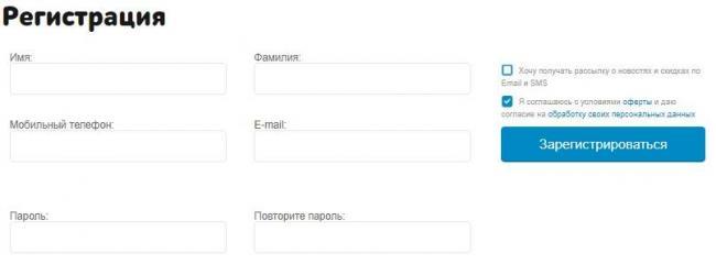 Registratsiya-v-dochki-synochki.jpg