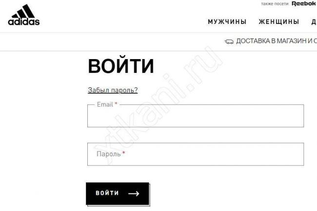 proverit-balli-adidas6.jpg
