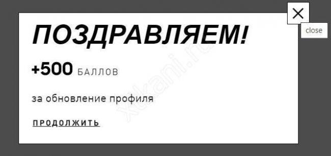 kak-sdelat-zakaz-adidas-v-magazin1.jpg