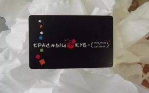 karta-redcube-ru-2-300x188.jpg