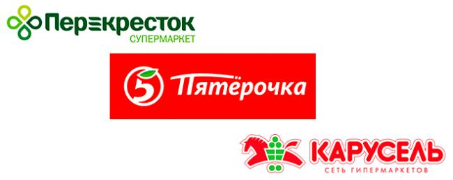 X5RetailGroup-660x263.png