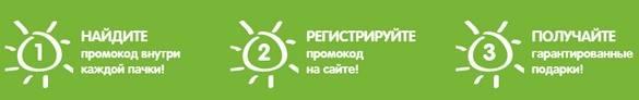 usloviya-18.jpg