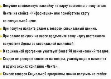 kak-poluchit-sotsialnuyu-kartu-e1543875570690.jpg