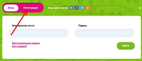 registratsiya-6.jpg