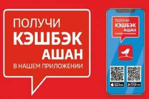 keshbek-300x199.jpg