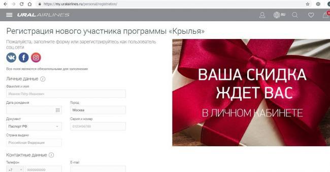 lichnyy-kabinet.jpg
