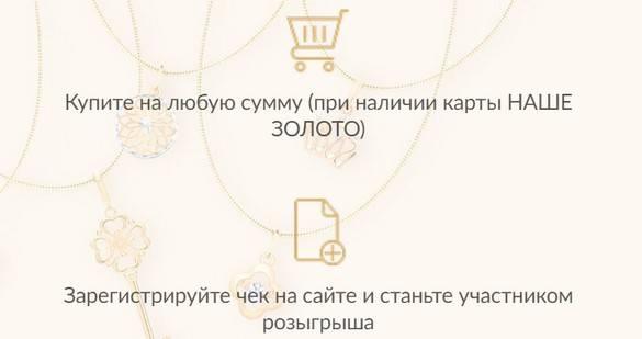 usloviya-2.jpg